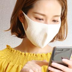 マスクの選び方